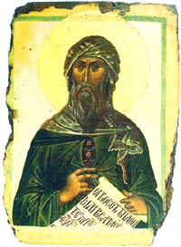 14th c. icon of John of Damascus