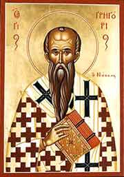 Icon of Gregory of Nyssa